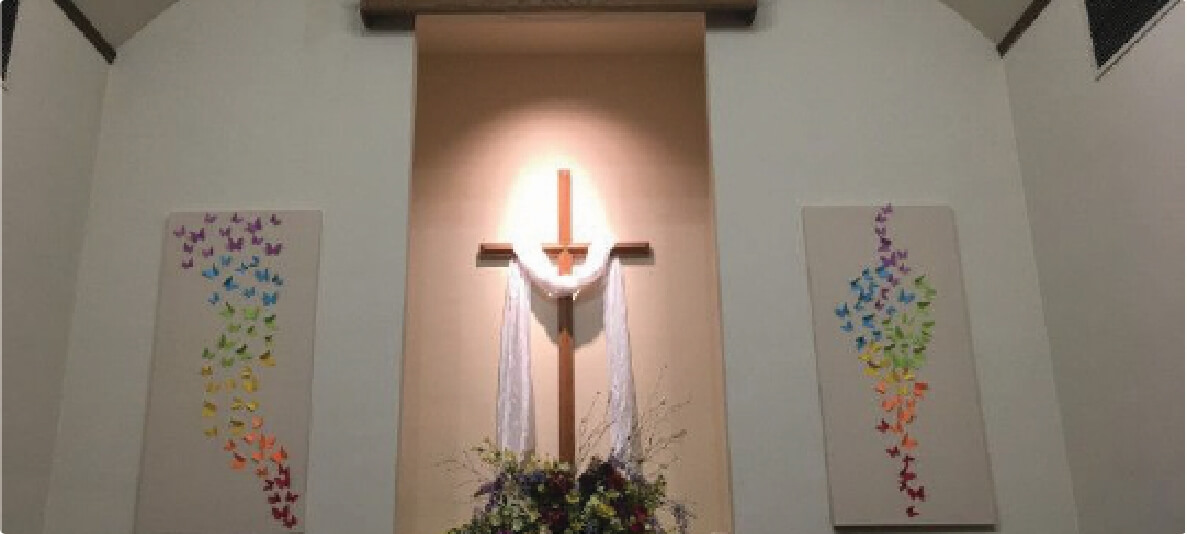 Worship-slider-cross